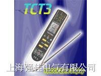 TCT303台湾燃太ZyTemp红外线测温仪 TCT303