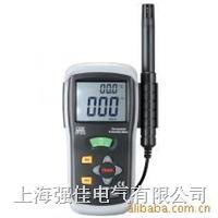 DT-615温湿度仪 DT-615