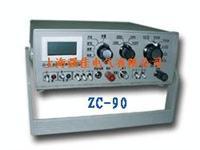 ZC-90系列绝缘电阻测量仪 ZC-90