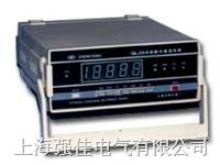 QJ84数字直流电桥 QJ84