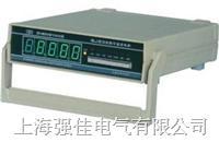 QJ83-1A数字直流电桥(携带式) QJ83-1A