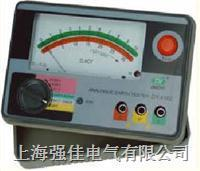 DY4102电子式指针接地电阻测试仪 DY4102