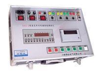 断路器动特性测试仪 GKC-D