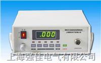 RMC2513型通用直流低电阻测试仪 RMC2513