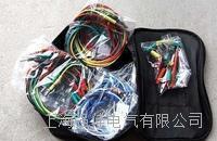 供应DCC 电力测试线包,电力测试导线包 DCC