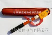GSY-10KV高压语言验电器/高压验电器 GSY-10KV