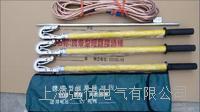 XJ-110 高压接地线 110kv高压接地线  XJ-110