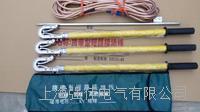 厂家批发500KV短路接地线 变电线路 单相式可定制长度 XJ
