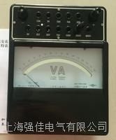 C31-mV 直流毫伏表 0.5级电表  C31-mV