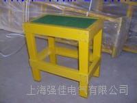 一层绝缘凳单层绝缘凳环氧树脂绝缘凳1层JYT-1型35CM*50*30CM