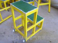 两步梯凳/高压绝缘梯凳/电力设备维修用绝缘凳/35kv玻璃钢绝缘凳