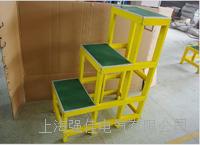 玻璃钢绝缘梯台/35kv高压移动式绝缘梯台/110kv绝缘梯凳