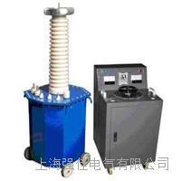 10KVA/50KV油浸式试验变压器 10KVA/50KV