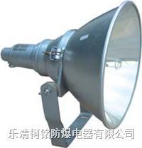 led防爆防震投光燈 NTC9210