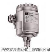 PMC133压力变送器 PMC133
