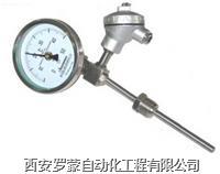 带热电偶双金属温度计 带热电偶双金属温度计