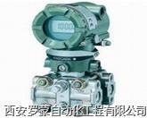 横河EJA430A压力变送器  横河EJA430A
