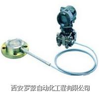 EJA438隔膜密封式压力变送器 EJA438