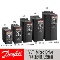 FC51丹佛斯變頻器
