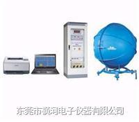 光谱分析仪 HP8000   HP8000