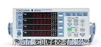 日本横河 YOKOGAWA   WT310功率分析仪   功率计  交直流电参数测量仪