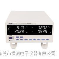 纳普科技PM9813(小电流型)交流电参数测量仪 PM9813