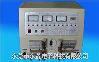 电源插头线综合试验机