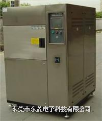 三箱式高低温冲击试验箱 DLG-4100