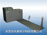电线扭绞试验机 DL-8819