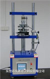 触控式插拔力试验机 DL-1220A