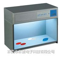 四光源标准光源箱 T60-4