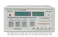 电感测量仪