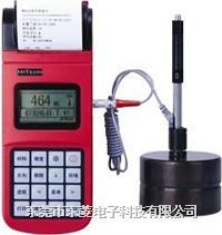 里氏硬度计 MH320