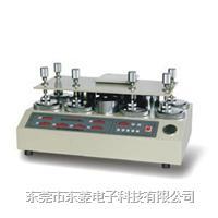 全自动织物平磨仪 DLF-3217