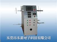 小家电插头弯曲试验机  DL-7802D