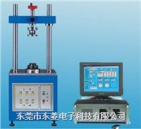 全自動扭力試驗機 DLS-3312