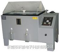 盐雾试验箱 DL-90