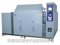 可程式盐雾试验箱 DL-120-KC