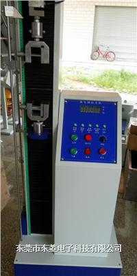 拉力试验机 DL-8200