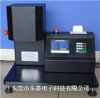 MFR测试仪 DL-9303
