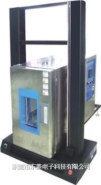 高低温拉力试验机丨高低温拉力机丨东莞拉力试验机 DL-8600