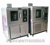恒温恒湿箱 DLH-4100