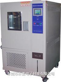 恒温恒湿机 DL-4100A