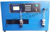 漆包线伸长率测试仪 DL-SC5A