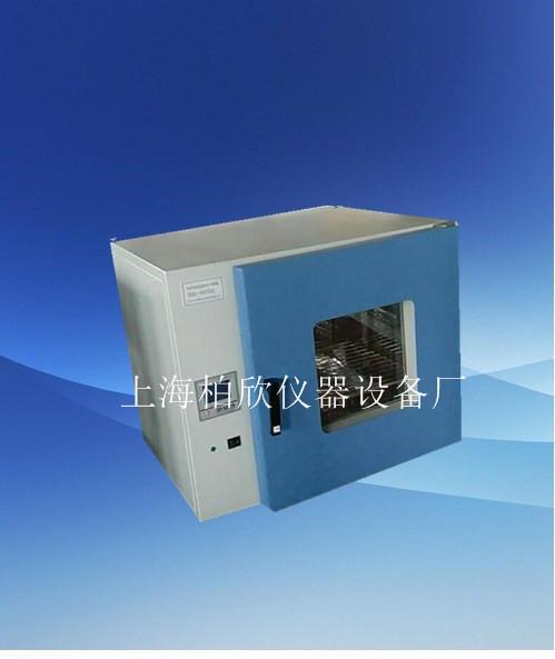 DHG-9053A台式250度电热恒温鼓风干燥箱 烘箱 老化箱 食品检验干燥箱