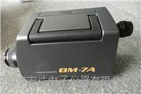 回收BM-7A亮度色度计