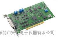 回收PCI-1710HGU数据采集卡