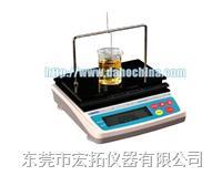 助焊剂密度仪 DH-300W