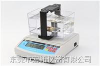 专业碳化硅密度测试仪 DA-300M