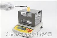 电子数显水比重测金仪-黄金密度天平 DH-900K